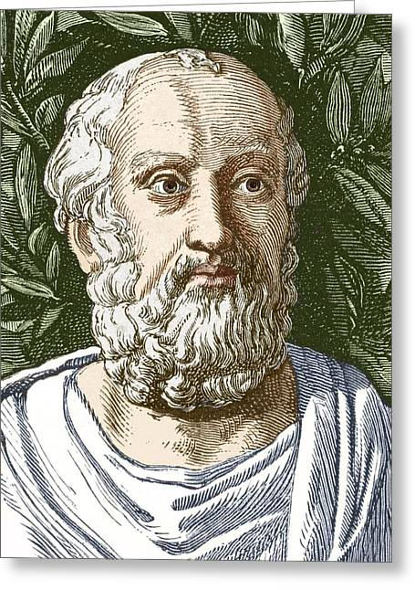 Plato, Ancient Greek Philosopher Greeting Card by Sheila Terry