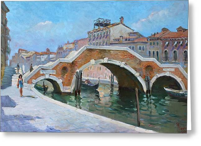 Ponte Di Tre Archi Venice Greeting Card