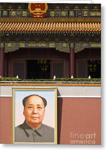 Portrait Of Mao Zedong Greeting Card by Sam Bloomberg-rissman