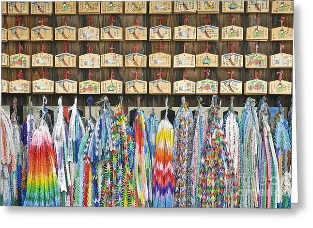 Prayer Plaques & Origami Cranes Greeting Card by Rob Tilley