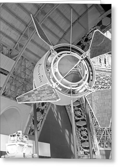 Proton 1 Exhibition Display, 1967 Greeting Card by Ria Novosti