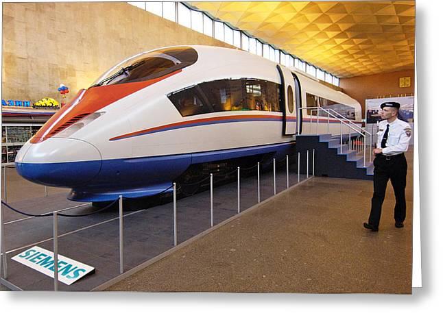 Prototype Siemens High-speed Train Greeting Card by Ria Novosti