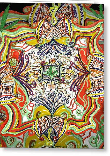 Psychedelic Art - The Jester's Cap Greeting Card by Barbara Giordano