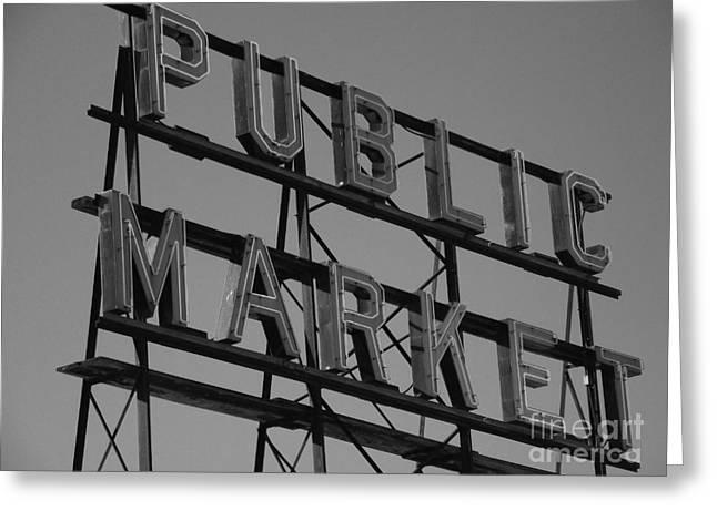 Public Market Greeting Card by Monika Pabon