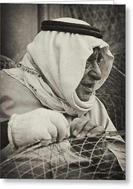Qatari Fish-trap Maker Greeting Card