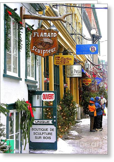 Quebec's Old City 2 Greeting Card