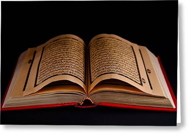 Quran Greeting Card by Tom Gowanlock