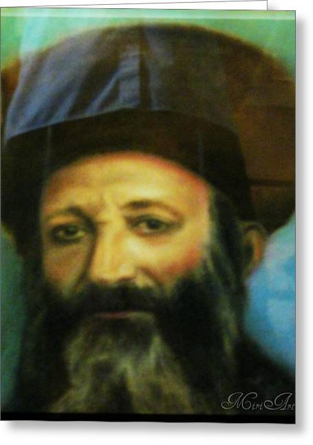 Rav Abraham Isaac Kook Greeting Card by Miriam Shaw