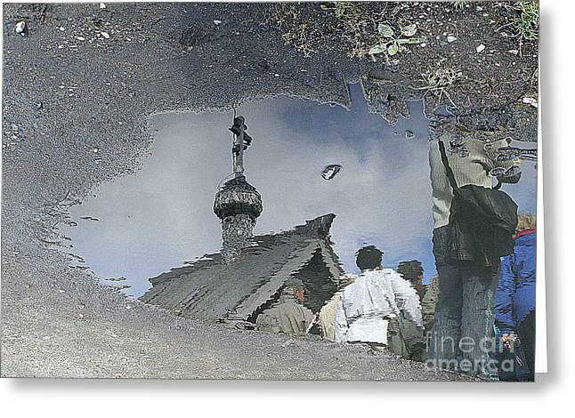 Reflections In A Rain Puddle Greeting Card