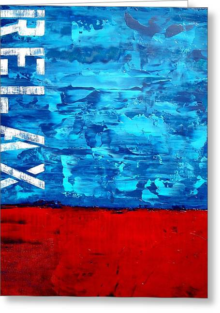 Relax Greeting Card by Holly Anderson