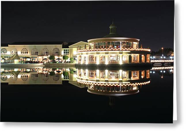 Restaurant And Bar Near Lake Greeting Card by Radoslav Nedelchev