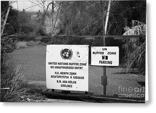 restricted area of the UN buffer zone in the green line dividing north and south cyprus in nicosia Greeting Card by Joe Fox