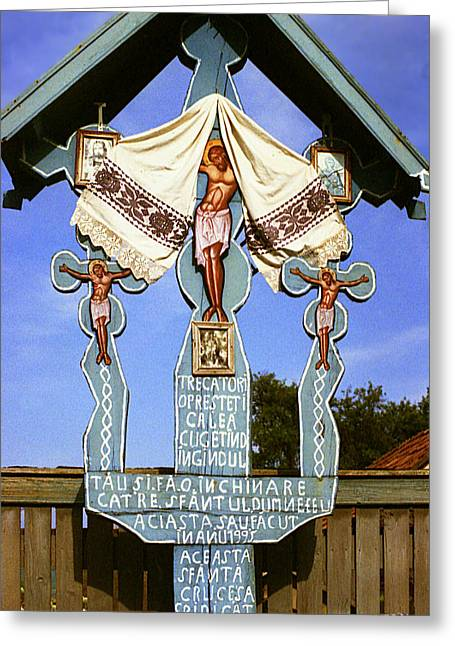 Roadside Crucifix I Greeting Card by Emanuel Tanjala