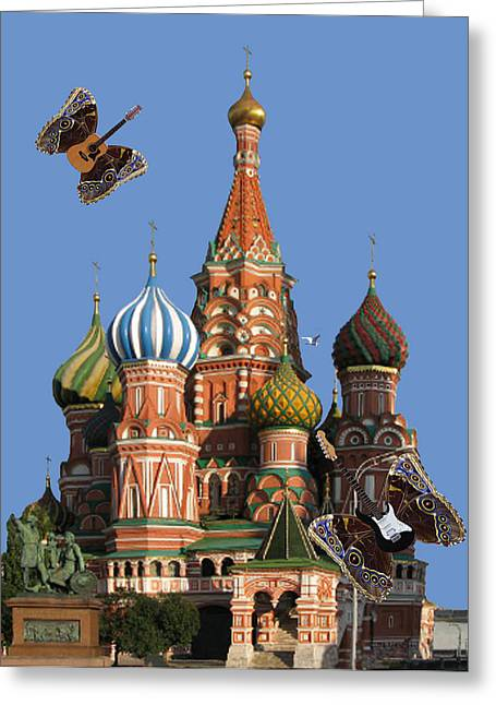 Rock On Moscow Greeting Card