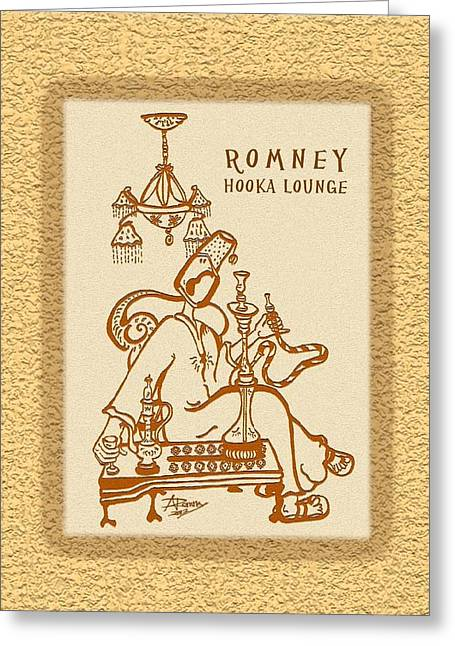 Romney Hooka Lounge Greeting Card