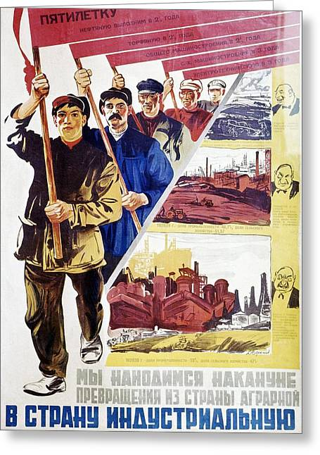 Russian Agitprop Poster Of 1930 Greeting Card by Ria Novosti