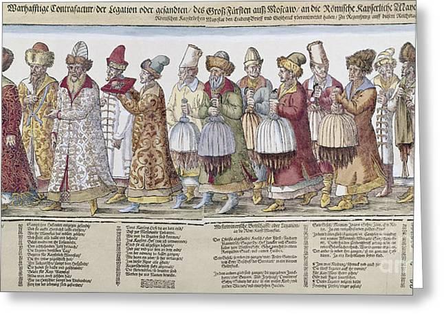Russian Ambassadors, 1576 Greeting Card