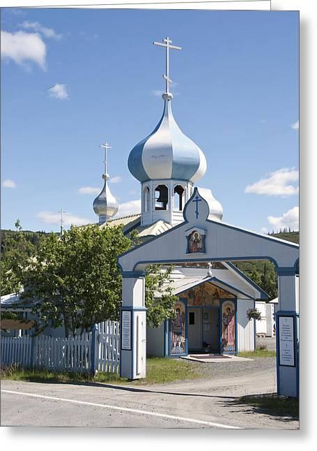 Russian Orthodox Church Greeting Card by George Hawkins