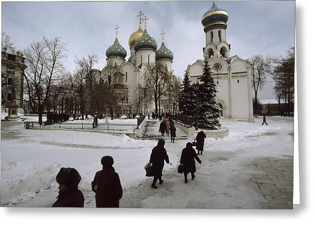 Russian Women, Dressed In Black, Walk Greeting Card
