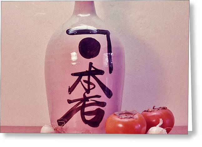 Greeting Card featuring the photograph Sake Jug With Persimmon And Garlic by Craig Wood