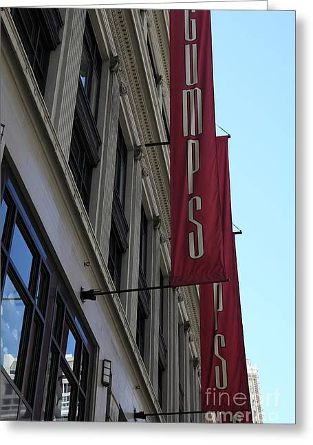 San Francisco Gumps Department Store - 5d17091 Greeting Card by Wingsdomain Art and Photography