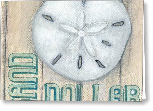 Sand Dollar Greeting Card