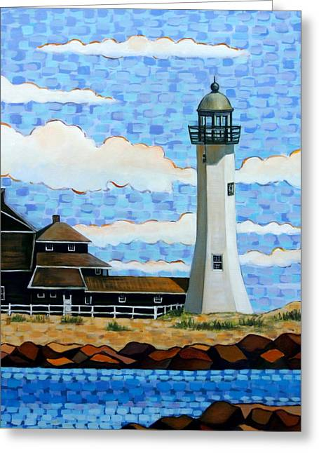 Scituate Light House Greeting Card