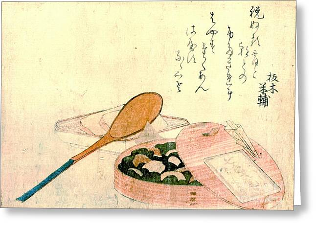 Seven Types Of Beans For Seated Meditation 1805 Greeting Card by Padre Art