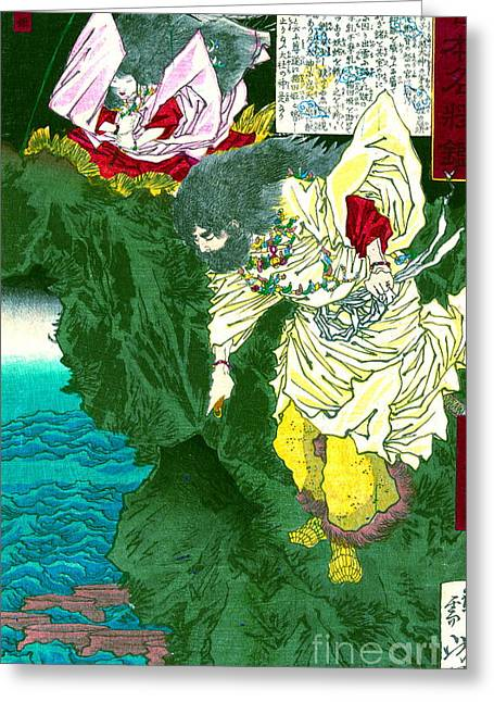 Shinto Storm God 1880 Greeting Card by Padre Art