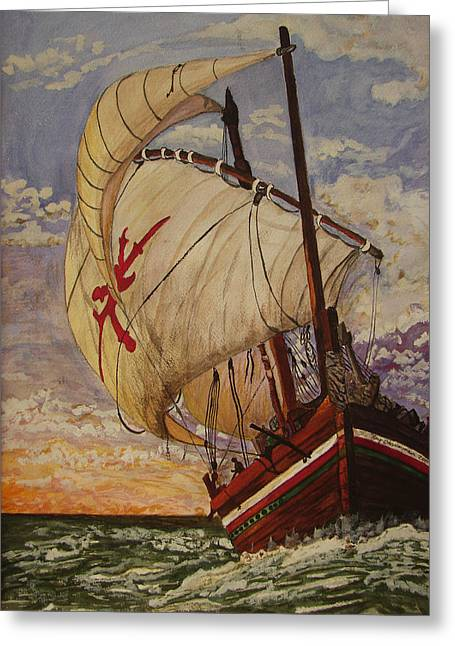 Greeting Card featuring the painting Ship On A Tossing Sea by Joy Braverman