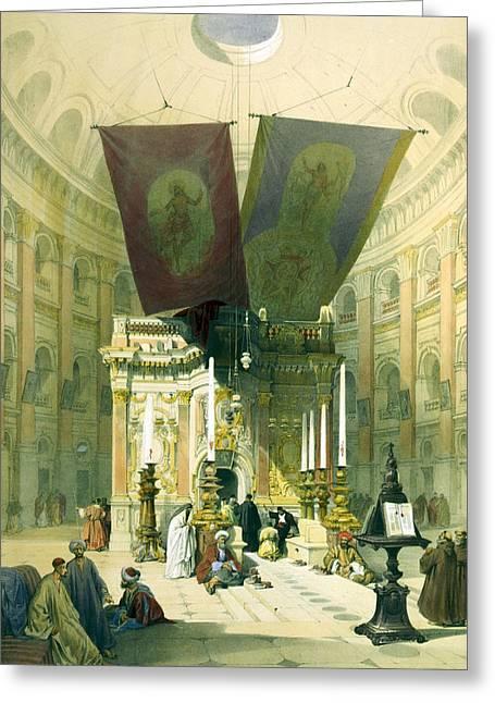 Shrine Of The Holy Sepulchre April 10th 1839 Greeting Card by Munir Alawi