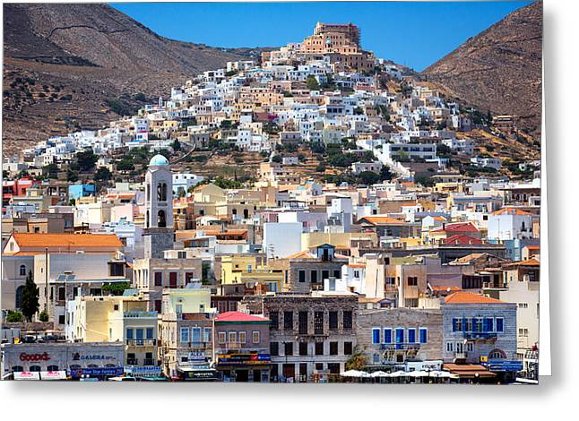 Siros Greeting Card by Emmanuel Panagiotakis