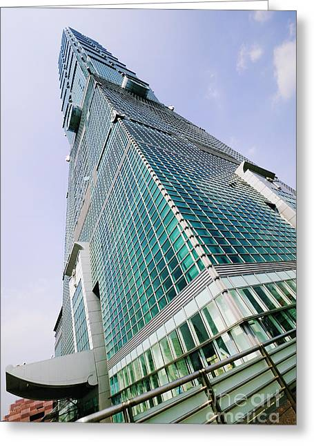Skyscraper, Taipei 101 Building Greeting Card