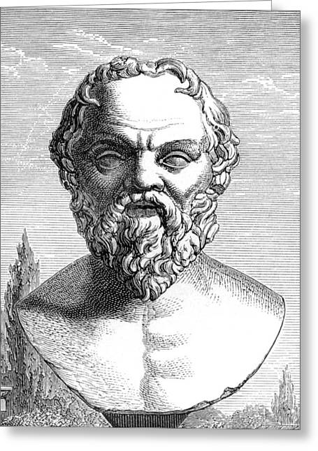 Socrates, Ancient Greek Philosopher Greeting Card by