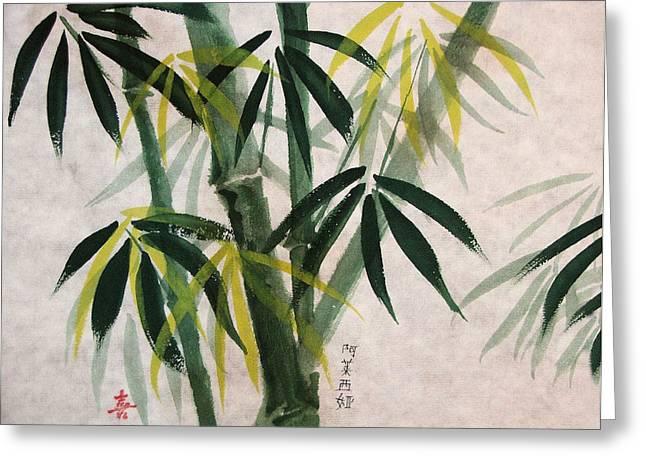 Splendid Bamboo Greeting Card