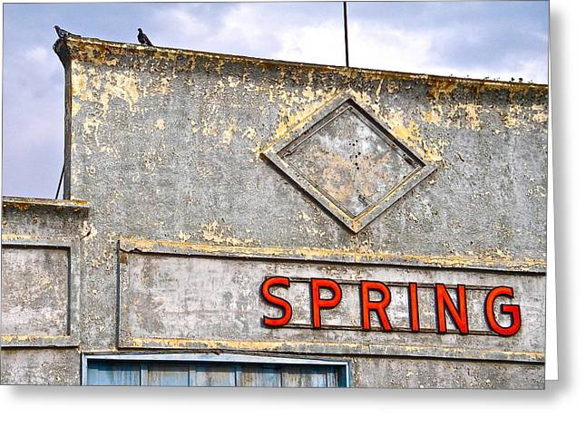 Greeting Card featuring the photograph Spring by Brian Sereda