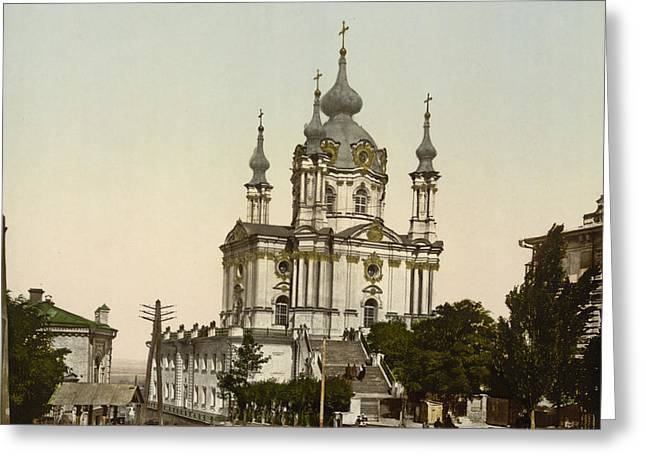 St Andrews Church In Kiev - Ukraine  Greeting Card by International  Images