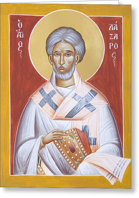 St Lazarus Greeting Card