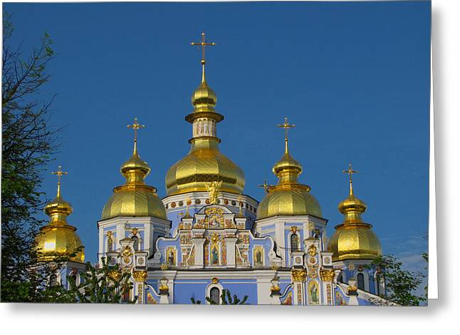 Greeting Card featuring the photograph St. Michael's Cathedral by David Gleeson