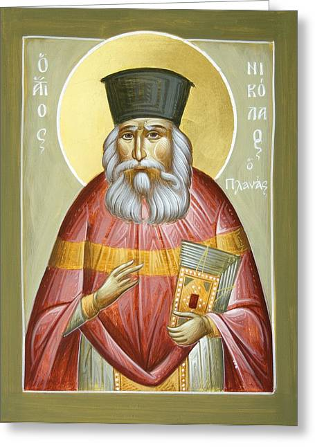 St Nicholas Planas Greeting Card by Julia Bridget Hayes