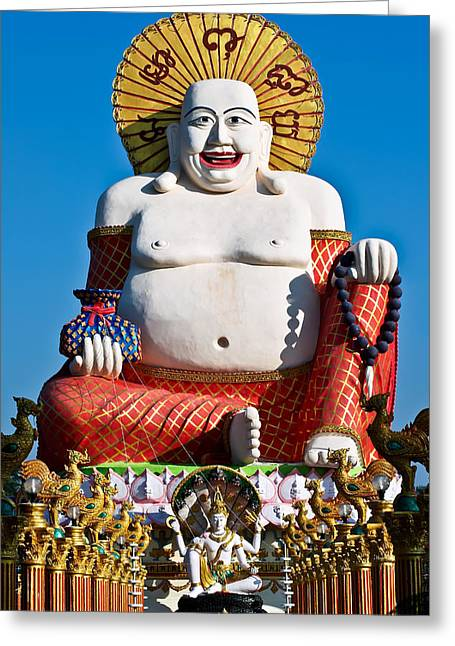 Statue Of Shiva Greeting Card