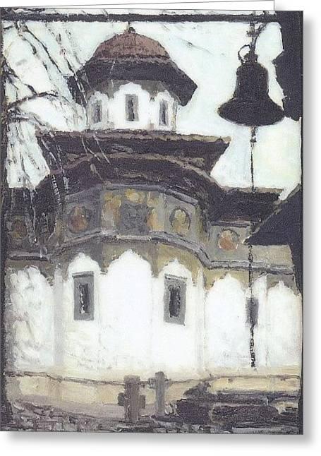 Greeting Card featuring the painting Stavropoleos Church by Olimpia - Hinamatsuri Barbu
