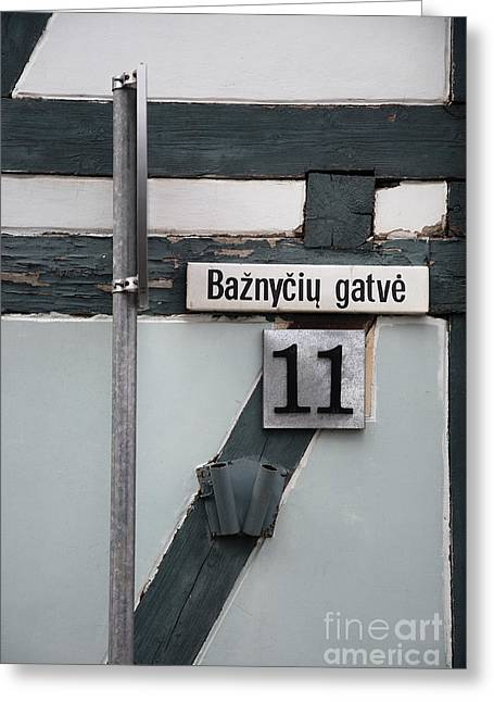 Street Plate Greeting Card by Agnieszka Kubica