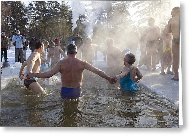 Strong People In Ice Water Greeting Card by Aleksandr Volkov