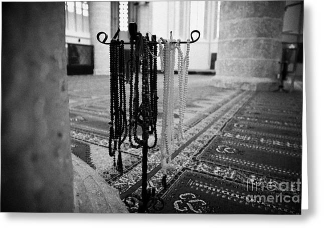 Subha Misbaha Tasbih Prayer Beads Hanging In The Lala Mustafa Pasha Mosque  Greeting Card