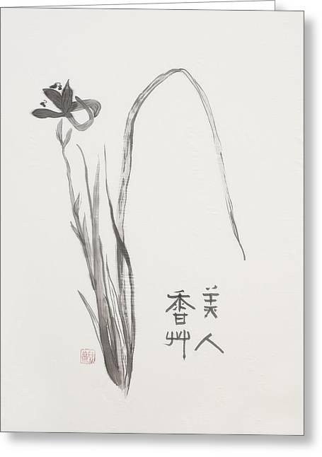 Sumi-e Five Greeting Card