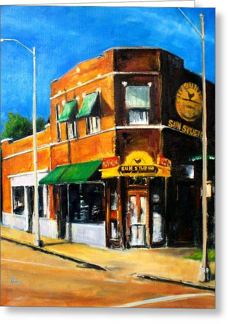 Sun Studio - Day Greeting Card
