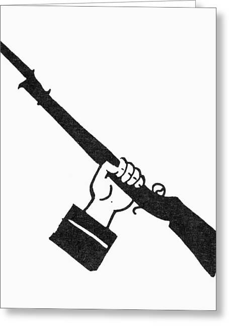 Symbol: Raised Gun Greeting Card by Granger