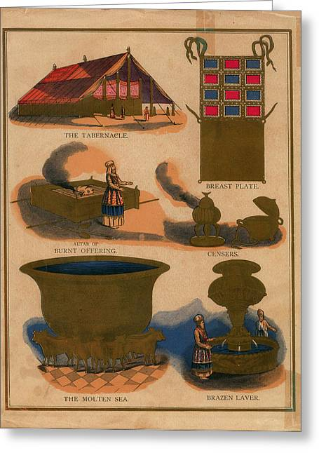 Tabernacle Details Old Testament Brazen Laver Priest Breast Plate Censers Greeting Card by Anne Cameron Cutri
