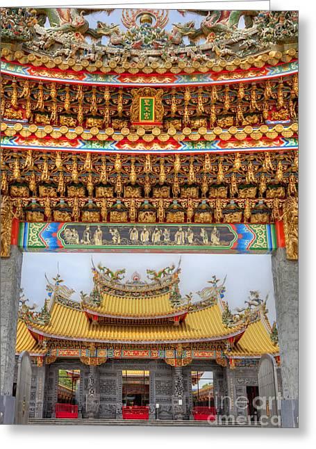 Taoist Temple 8 Greeting Card by Tad Kanazaki